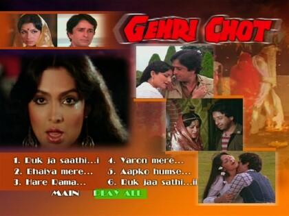 Raag Desh 2 full movie 3gp download